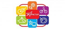 Итоги регионального конкурса-фестиваля «Арктур-2021»