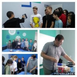 Экскурсия по минитехнопарку «Квантум».