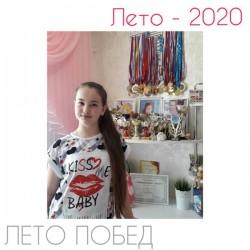 «V Всероссийский детский фестиваль народной культуры «Наследники традиций»