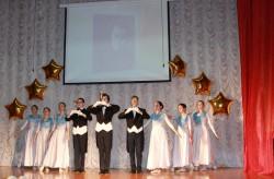 Зональный этап конкурса «Учитель года Самарской области – 2020»