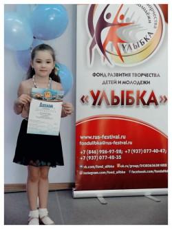 Всероссийский Фестиваль-конкурс детского творчества «Первые шаги»