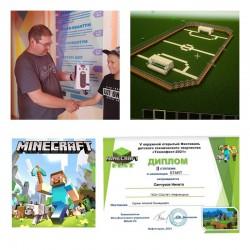 Закрытие V Окружного фестиваля технического творчества «Технофест-2021. Minecraft_Fest».