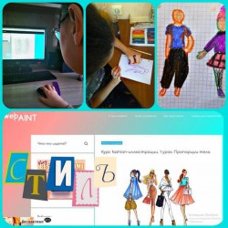 "Онлайн курс ""Fashion-иллюстрация"""