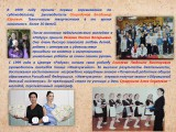 "Центр детского творчества ""Радуга"""