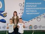Итоги областного конкурса «Солдатская слава»