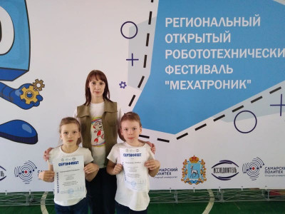 """Победители областного фестиваля по робототехнике """"Мехатроник"""""""