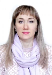 Пономарёва Елена Юрьевна