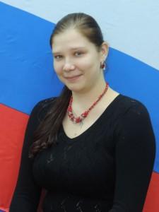 Пронина Светлана Валерьевна