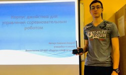 Победа на региональной конференции по 3D моделированию