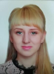 Вишнякова Юлия  Сергеевна