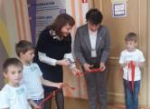 Открытие детского мини - технопарка «Квантум»