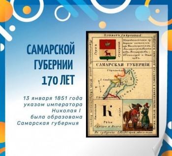 «Колесо истории»