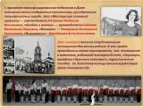 Дом пионеров и школьников