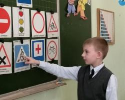 """Викторина по ПДД """"Умный пешеход"""""""