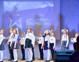 Концерт, посвящённый Дню защитника Отечества