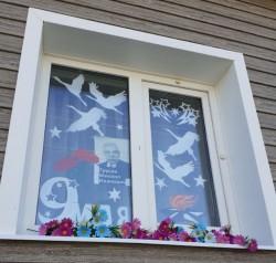 Окна Победы