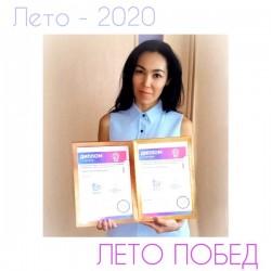 «Большой фестиваль «Воспитатели России»